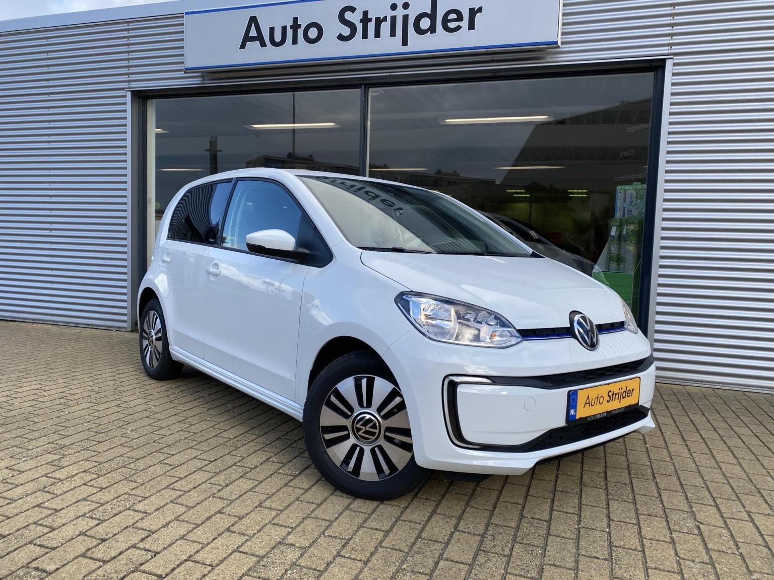 Volkswagen-e-Up!-31