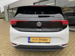 Volkswagen-ID.3-20