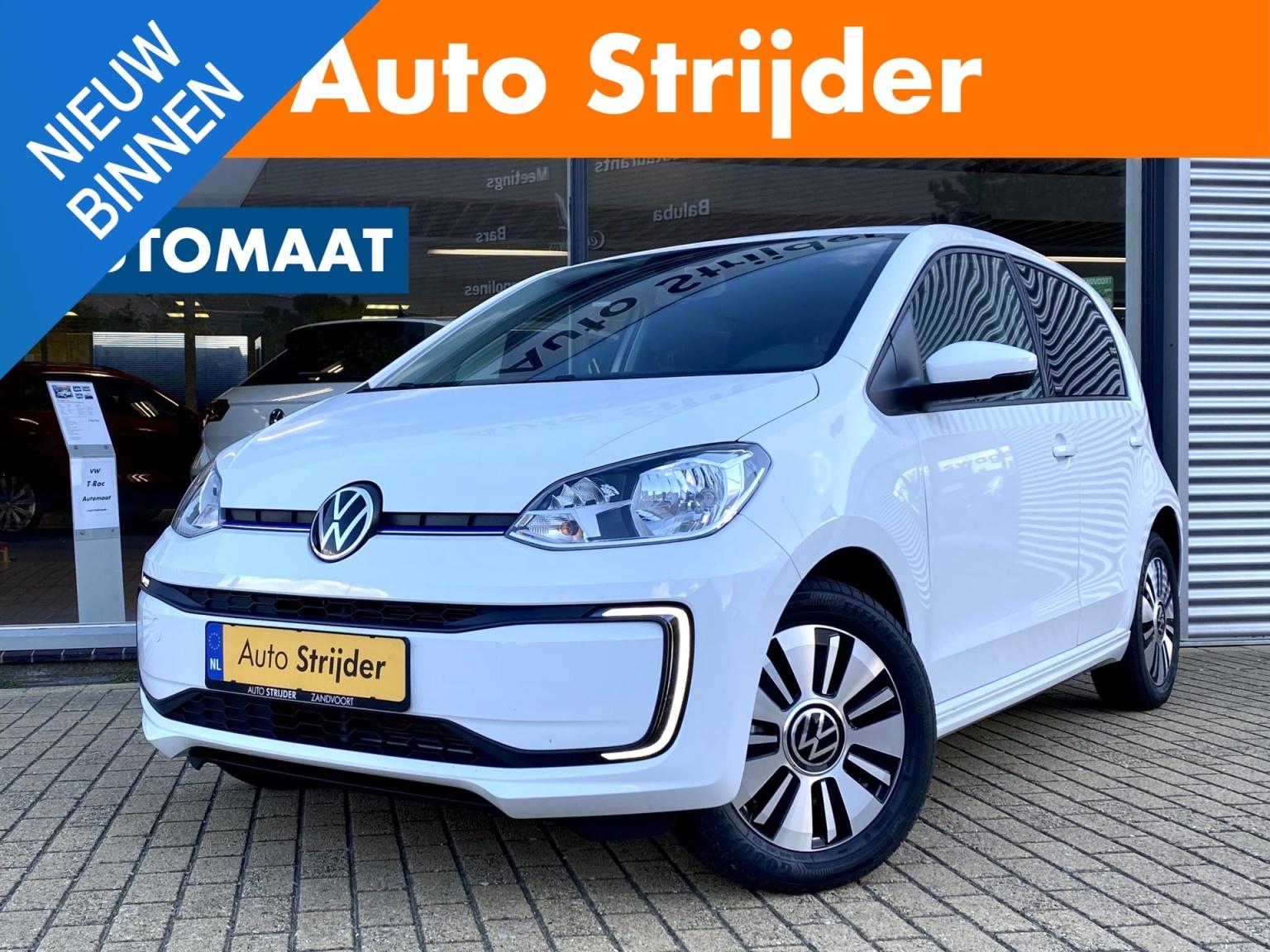 Volkswagen-e-Up!-0