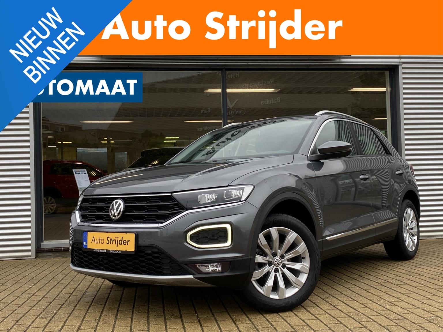 Volkswagen-T-Roc-0