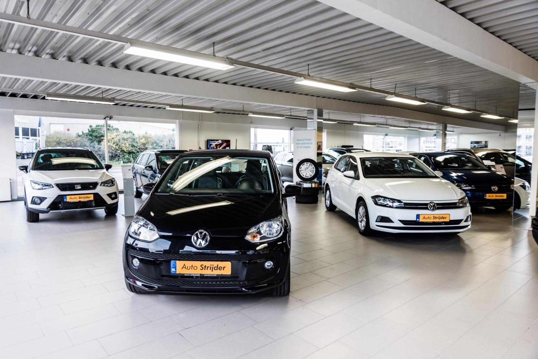 Volkswagen-e-Up!-33